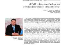 Центральный административный округ - 40 лет